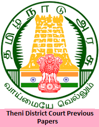 Theni District Court Previous Papers