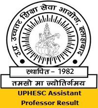 UPHESC Assistant Professor Result
