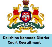 Dakshina Kannada District Court Recruitment