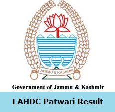 LAHDC Patwari Result