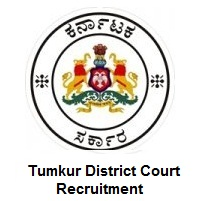 Tumkur District Court Recruitment