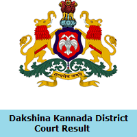 Dakshina Kannada District Court Result