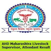 AHD Maharashtra Livestock Supervisor,Attendant Result