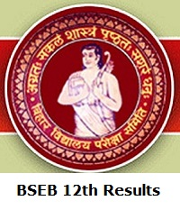 BSEB 12th Results