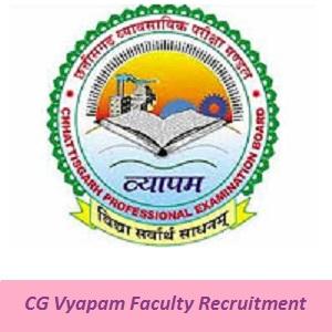 CG Vyapam Faculty Recruitment