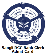 Sangli DCC Bank Clerk Admit Card