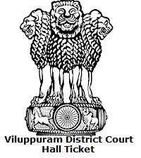 Viluppuram District Court Hall Ticket