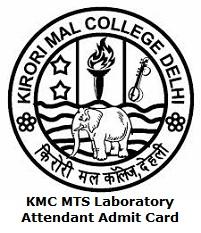 KMC MTS Laboratory Attendant Admit Card