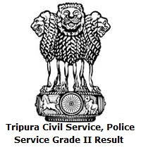 Tripura Civil Service, Police Service Grade II Result