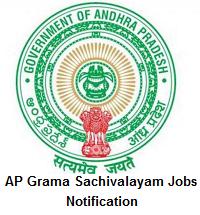 AP Grama Sachivalayam Jobs Notification