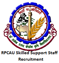 RPCAU Skilled Support Staff Recruitment