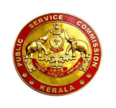 Kerala Public Service Commission Admit Card