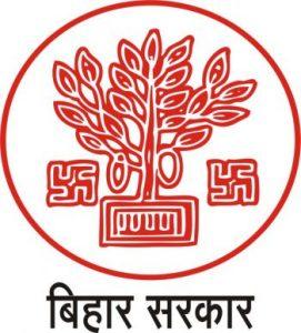 BSSC Sahayak Urdu Anuvadak Admit Card 2019