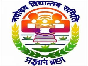 Jawahar Navodya Vidyalaya Samiti (JNVS)