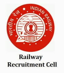 RRC CR Mumbai Apprentice Recruitment 2020 For 2562 posts - Apply Online