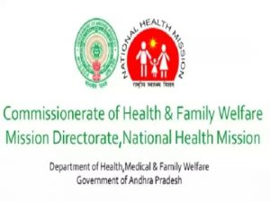 Commissionerate Health And Family Welfare Department, (AP)